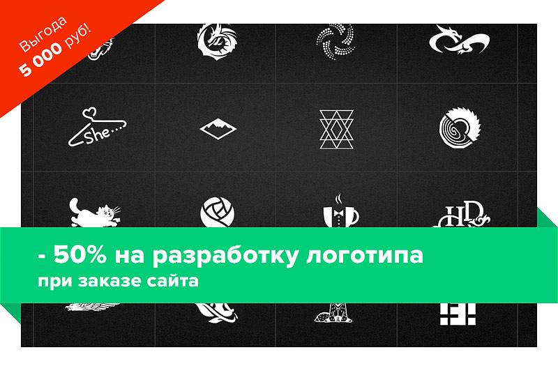 akciya_logo
