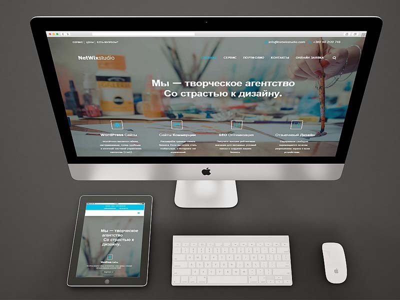 цена разработки дизайна сайта